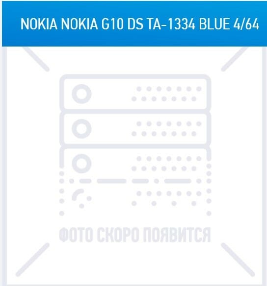 Nokia G10 TA-1334 Russia Certification