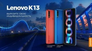 Lenovo K13 Launched